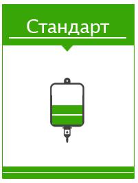 Адрес кодирования от алкоголизма в г.люботин харьковская область лечение алкоголизма препаратом эндокардит
