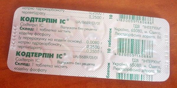 Зависимость от кодтерпина, лечение зависимости от кодеина