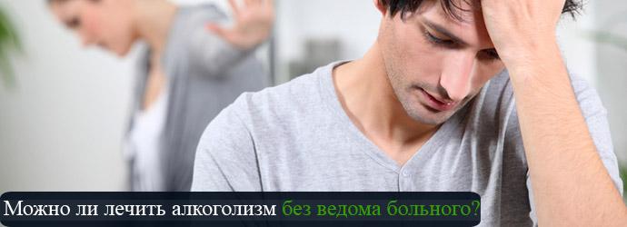 центры реабилитации алкозависимых в днепропетровске